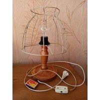 Лампа настольная деревянная, СССР.