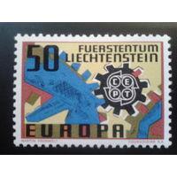 Лихтенштейн 1967 Европа полная