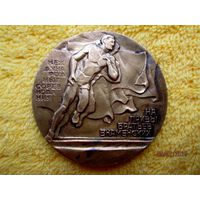 Медаль СССРна приз братьев Знаменских. (Бронза)