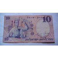Израиль 10 лирот 1958г. 849086 распродажа
