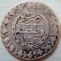 7. Турция 20 пара 1838 год Мухамед-2, билон