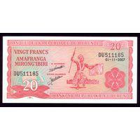 20 Франков 2007 год Бурунди