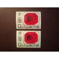 Гвиана 1967 г.Редчайшая в мире марка памяти.