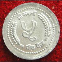3053: 5 пайс 1990 Непал
