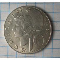 10 шиллингов 1958 год, Австрия, серебро.