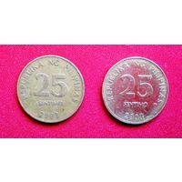 25 сентимов (сентаво /сентимо/ сантим) (Филиппины)2003