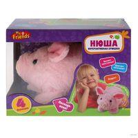 Интерактивная игрушка – Свинка Нюша. 4 функции