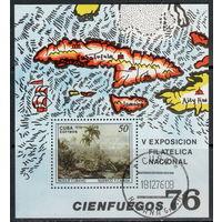 Блок Куба 1976. 5 национальная филателистическая выставка