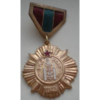 "Медаль ""За Победу над Японией"" (МНР)"