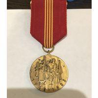 Чехословакия медаль 40 лет Победы 1945-1985 гг.