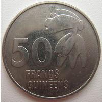 Гвинея 50 франков 1994 г. (g)