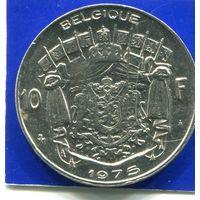 Бельгия 10 франков 1975 BELGIQUE , XF