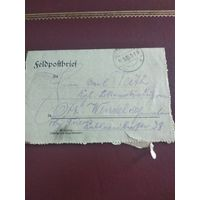 Пмв. Письмо на армейском бланке 1918 год