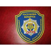 Оперативно-аналитический центр при Президенте РБ