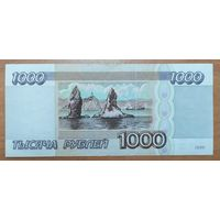 1000 рублей 1995 года - Россия - XF
