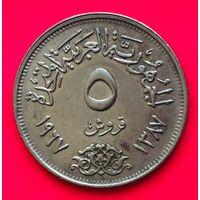 03-04 Египет, 5 пиастров 1967 г.