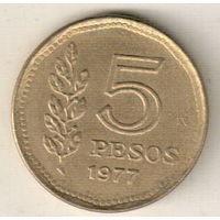 Аргентина 5 песо 1977