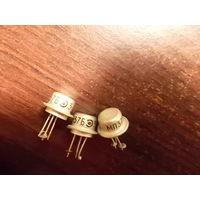 Транзисторы МП 37Б (Зшт)  -  одним лотом