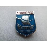Значек Нахимовская туристическая база Ленинград,Много лотов в продаже!!!