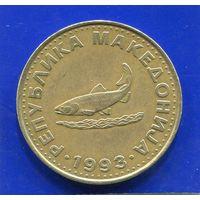 Македония 2 денари 1993 , Форель
