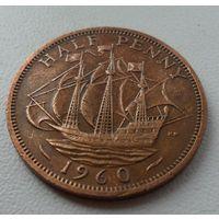 1/2 пенни Великобритания 1960 г.в. KM# 896, 1/2 PENNY, из коллекции