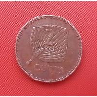 62-09 Фиджи, 2 цента 1992 г.