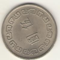 5 долларов 1972 г.