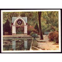 1961 год Кисловодск Парк Зеркальный пруд