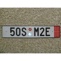 Автомобильный номер Чехия 50SM2E