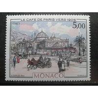 Монако 1983 Казино в Монте Карло в 1905 г., живопись** Михель-4,0 евро