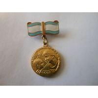 Медаль материнства. Реплика.