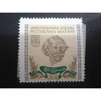 Абхазия 1994 писатель Гулиа