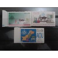 Пакистан 1999 Университет полная серия