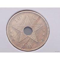 Бельгийское Конго 10 центов 1911 г.