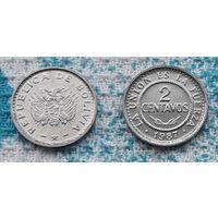 Боливия 2 цента 1987 года. UNC. Подписывайтесь! Много новых лотов в продаже!!!