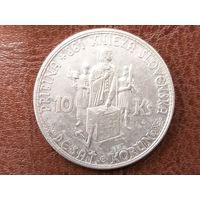 10 крон 1944 Словакия ( серебро )