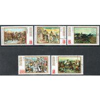 Живопись болгарских художников Болгария 1971 год серия из 5 марок