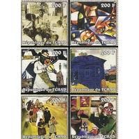 Чад  2002 картины ШАГАЛ серия 6 марок  \4