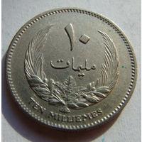 Ливия 10 миллим 1965 г