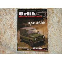 УАЗ-469 (Orlik 152) (модель из бумаги, журнал)