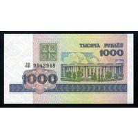 Беларусь. 1000 рублей образца 1998 года. Серия ЛВ. UNC