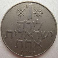 Израиль 1 лира 1978 г. (g)