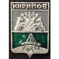 Значки СССР: герб города Кирилов (ныне Россия)