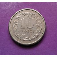 10 грошей 1992 Польша #04