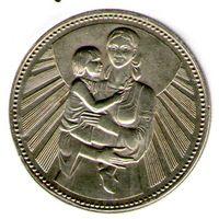 Болгария 2 лева 1981 года 1300 лет Болгарской нации.