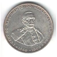 Португалия 50 эскудо 1969 года. Серебро. Состояние!