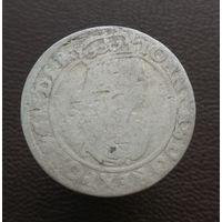 Шестак 1665 года