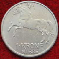 247**  1 крона 1962 Норвегия