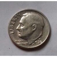 10 центов (дайм) США 1970 D