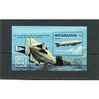 Никарагуа. Дирижабль Цеппелин LZ 120, блок
